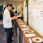 仏料理のアイデアキラリ〜和歌山県産品使ったコンテスト