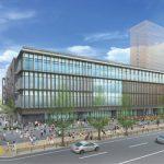 新和歌山市民会館の名称 「和歌山城ホール」に