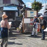 和歌山市にも熊野古道?
