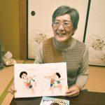 ダウン症の初孫描いた絵本 元小学校教諭 西川静代さん出版