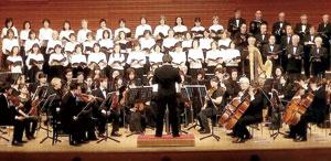 和歌山市交響楽団・合唱団演奏会