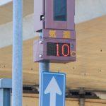 なぜ紀の国大橋に気温計?