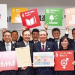 SDGs 何をするの?
