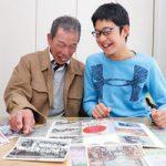 祖父と同じ聖火ランナーに〜上岩出小6年 渡辺敦紀くん