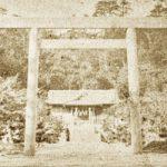 紀州百景62〜南龍神社(明治)