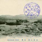 紀州百景63〜和歌の浦 眺望(明治)