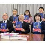 〝紀州の侍〟100人紹介〜『あがらの和歌山』第14弾