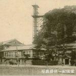 和歌浦に日本一古いエレベーター?