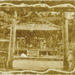 紀州百景66〜玉津島神社の拝殿(明治)