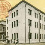 紀州百景68〜和歌山郵便局電話分室(昭和初期)