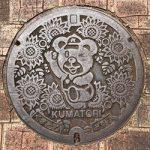 和歌山になぜ熊取のマンホール?