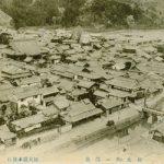 紀州百景71〜山上からの加太の街並み(明治末)