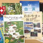 最も人が訪れる和歌山県内観光地は?