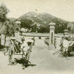 紀州百景73〜深山の重砲兵連隊営門(明治)