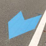 道路上の青い矢印は何?
