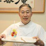 和菓子の多彩な食感 一杯で〜紫香庵が新スイーツ