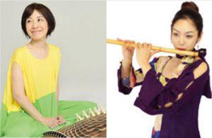 箏と笛の共演