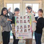 10周年のスタートライン 〜 Fun×Fam 須左美静奈さん、池田帆風さん、中川朋香さん、 池田胡桃さん