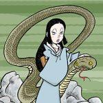 妖怪大図鑑〜其の弐百弐拾九 蛇の化身