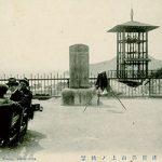 紀州百景80〜奠供山上でくつろぐ人々