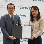エバグリーン廣甚 医大に1億円寄付