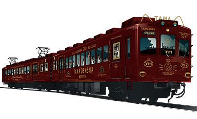 和歌山電鐵 新車両導入へサポーター募集