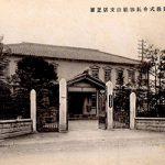 紀州百景86〜京阪電気鉄道和歌山支店(大正)