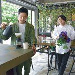 コーヒーかす利用し花栽培