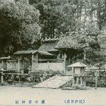 紀州百景88〜濱宮(明治)