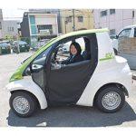 きのくに信金が超小型EV導入
