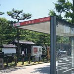 「公園前」→「和歌山城前」へ