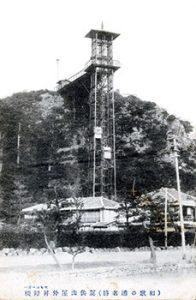 夏季企画展「アッ!と驚く意外な歴史〜君も和歌山の歴史博士になれる」