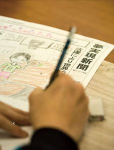 新聞に自分の夢描こう〜夢新聞ワークショップ
