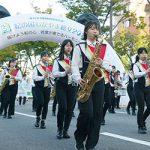 わかやま総文〜総合開会式・パレード