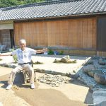 京都の庭園イメージし手造り