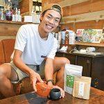 緑茶とメロンで袋井PR 和歌山大学観光学部3年 鈴木脩蔵さん