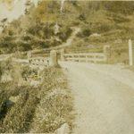 紀州百景94〜紀泉国境の境橋(昭和)