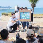 浜の宮で紙芝居とごみ拾い〜うみわかまもるプロジェクト