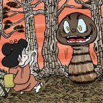 妖怪大図鑑 秋の味覚にまつわる特別編 栗の巻物・松茸の怪